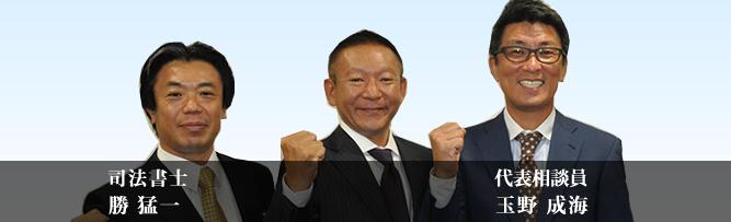 【逸品】 コントラッド ホワイトゴールドk10 7 ネックレス ネックレス ナンバー キヘイ 数字 メンズ キヘイ 東京 10金 男性用 メンズ k10 喜平用-ネックレス